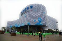 EXPO 2010 do pavilhão da informação e da comunicação Imagens de Stock Royalty Free