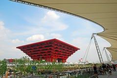 EXPO 2010 du MONDE de pavillon de la Chine Photos libres de droits