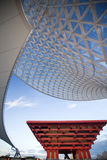 EXPO 2010 porcelanowych pawilonów Shanghai zdjęcie stock