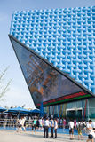 Expo 2010 Shanghai-China Oil Pavilion Stock Photography