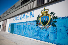 Expo 2010 Shanghai-Republic of San Marino Pavilion Royalty Free Stock Photography