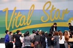 Expo 2012 de la estrella de la puntería foto de archivo libre de regalías