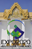 Expo 2020 in Ayutthaya Royalty Free Stock Photos