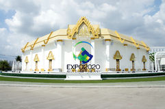 Expo 2020 Pavilion, BOI Fair 2011 Thailand Royalty Free Stock Images
