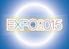 Expo 2015 Stock Foto's