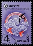expo Imagem de Stock