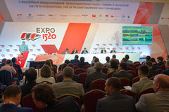EXPO 1520 Obraz Royalty Free
