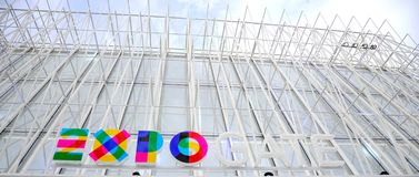 Expo 2015: archietctural details Stock Photography