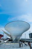 EXPO-AXIS,Expo 2010 Shanghai China Royalty Free Stock Photography