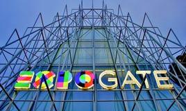 EXPO brama w Milano 2015, chwilowa struktura w centrum t Fotografia Royalty Free