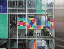 Expo building, Milan exhibition center, Italy Royalty Free Stock Photography