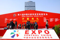 Expo Central China Stock Photo