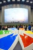 Expo Central China Stock Photo