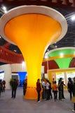 Expo Central China Royalty Free Stock Photo