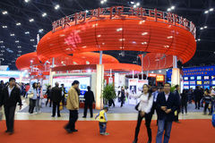 Expo Central China Royalty Free Stock Images