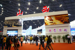 Expo Central China Royalty Free Stock Image