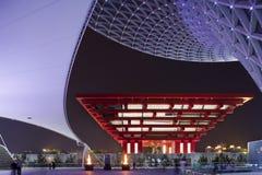 EXPO Changhaï 2010 Photographie stock libre de droits
