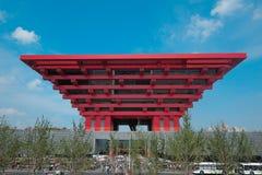 Expo china del museo Foto de archivo libre de regalías