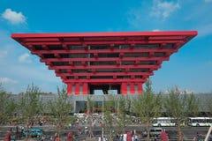 Expo china del museo Foto de archivo