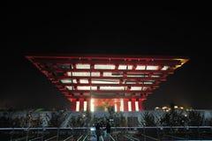 Expo china del museo Fotografía de archivo libre de regalías
