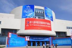 Expo de alta tecnología internacional Imagen de archivo