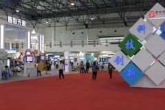 Expo de alta tecnología internacional Fotos de archivo