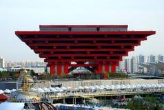 EXPO de Changhaï image stock