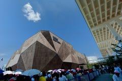 EXPO 2010 de Changhaï de pavillon du Portugal Photographie stock libre de droits