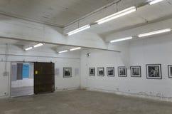 Expo de LianzhouFoto Photographie stock