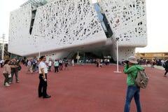 Expo de Milán, Italia Fotografía de archivo