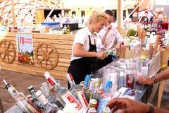 Expo 2015 de Milano Foto de archivo libre de regalías