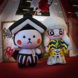 Expo 2017 de París - de Japón imagen de archivo libre de regalías