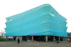 EXPO de pavillon d'affaires de la république de Corée Image stock
