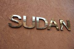 Expo de Sudán Fotos de archivo