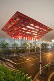 Expo del mondo di Schang-Hai immagini stock libere da diritti