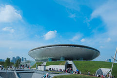 2010 Expo del mondo di Schang-Hai - centro culturale dell'Expo Immagini Stock Libere da Diritti