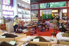 Expo del tè di Shenzhen Fotografia Stock Libera da Diritti