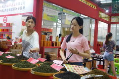 Expo do chá de Shenzhen Foto de Stock Royalty Free