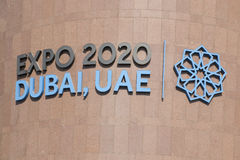 Expo 2020 Dubai. Suggestion of Expo 2020 on Government of Dubai royalty free stock photos