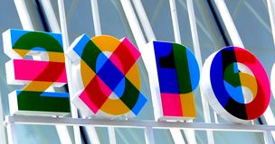 Expo 2015: Expo logo Stock Photo