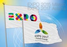 Expo 2015 Expo 2017 vlaggen Royalty-vrije Stock Foto's