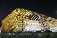 expo franch pawilonu Shanghai świat Zdjęcie Stock