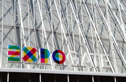 Expo Gate Stock Images
