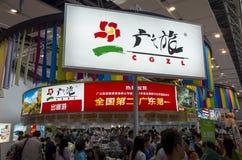Expo internacional 2014 de la industria de turismo de Guangdong Imagen de archivo libre de regalías