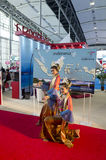 Expo internationale 2014 d'industrie du tourisme de Guangdong Images libres de droits