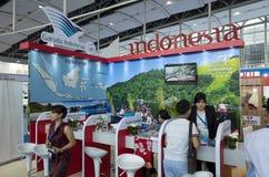 Expo internationale 2014 d'industrie du tourisme de Guangdong Image libre de droits