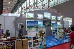 Expo internationale 2014 d'industrie du tourisme de Guangdong Photo stock
