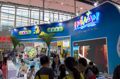 Expo internationale 2014 d'industrie du tourisme de Guangdong Photographie stock libre de droits