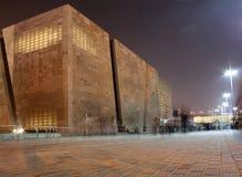 Expo italiana Schang-Hai del padiglione Fotografia Stock Libera da Diritti