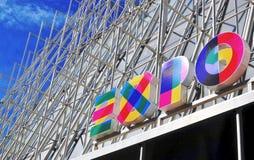 EXPO 2015 logo Zdjęcia Royalty Free